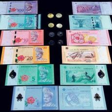 Malaysia-4th-series-banknotes11.jpg