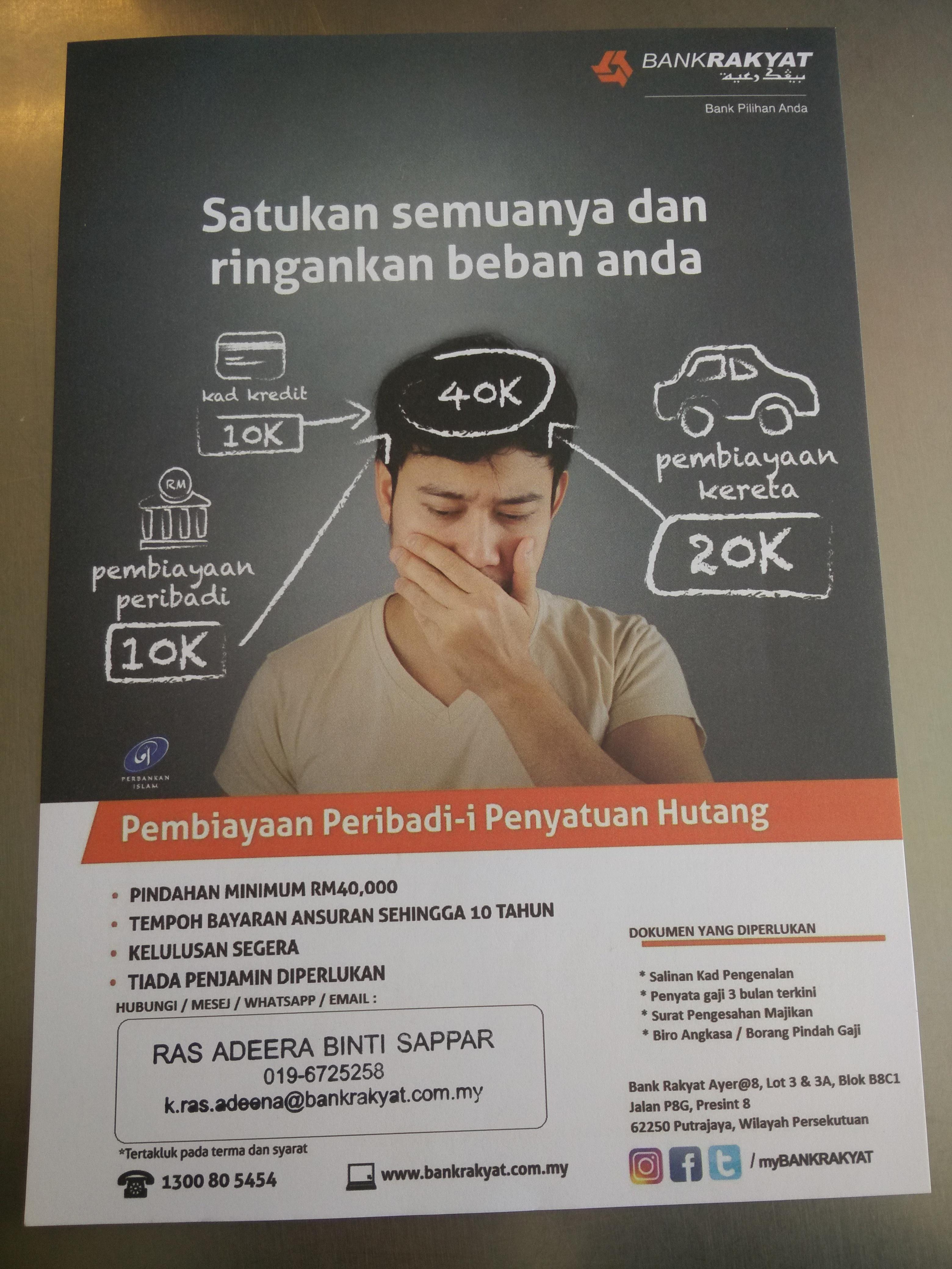 Image result for personal loan bank rakyat