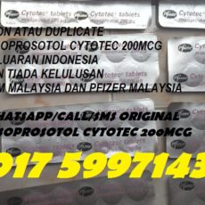 cytotec-tablet2-1.jpg