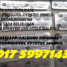 cytotec-tablet2.jpg