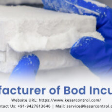 bod-incubator.jpg